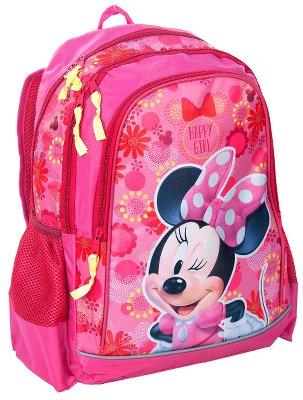 5 plecaków szkolnych dla dziewczynki. Posiada dwie obszerne komory główne. Dodatkowa kieszeń przednia pomieści drobniejsze, podręczne przedmioty. Boczne kieszenie wykonane z siatki, stworzone do przenoszenia napojów, bidonów, butelek.