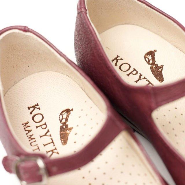 Każda z nas chce wybrać dla dziecka buty, które są zarazem ładne i odpowiednio dobrane.