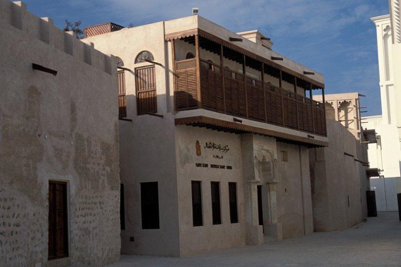 Historyczna dzielnica Al Fahidi w Dubaju