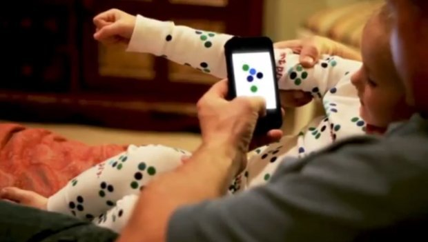 Frgament filmu promującego interaktywną piżamę