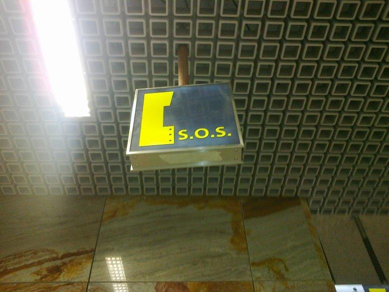 Żółty telefon będzie działał też na stacjach II linii metra.