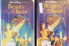 Kolekcje Disneya na VHS są w cenie.