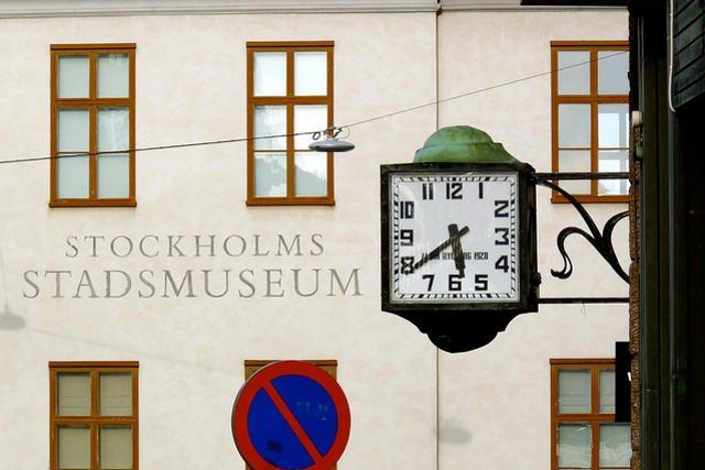 Największe szwedzkie muzea można będzie od przyszłego roku zwiedzać za darmo